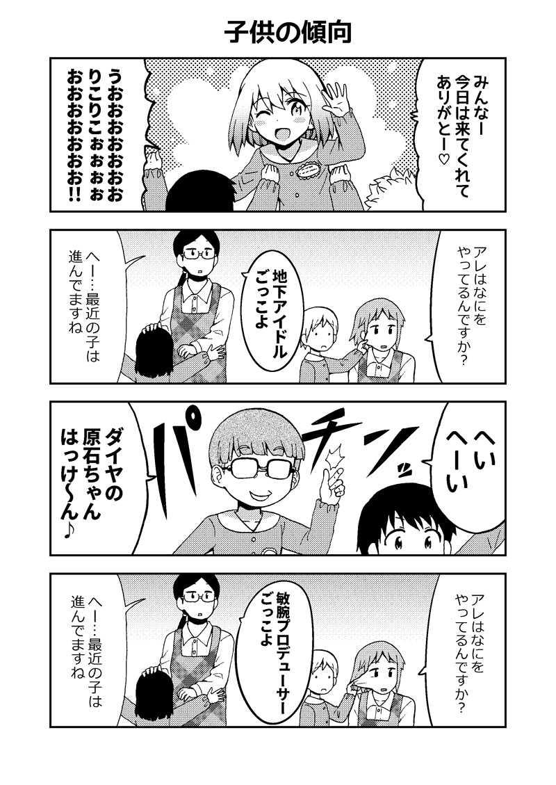 番外+お知らせ