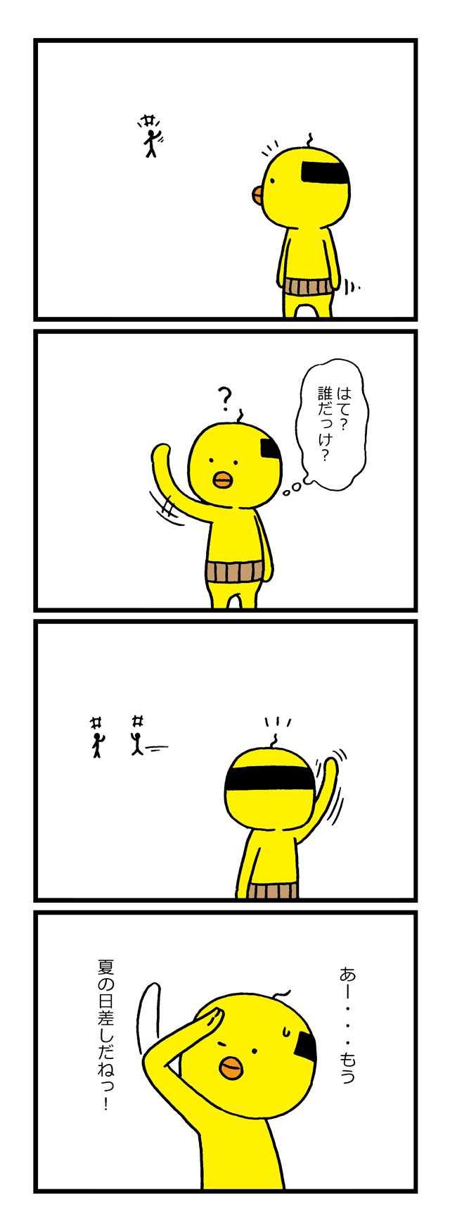 ぴよじ その15