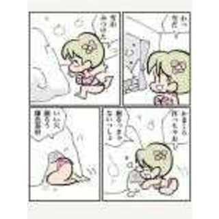 ビキニで雪遊びの巻