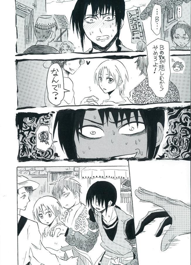 【13年作】Rがナンパされてついツンしちゃって後悔するKの漫画
