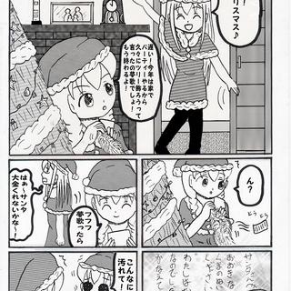 クリスマス特別号&さくらんぼの歴史
