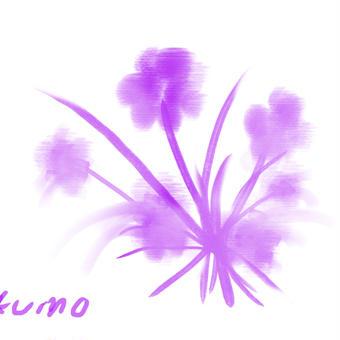 紫の想い花01