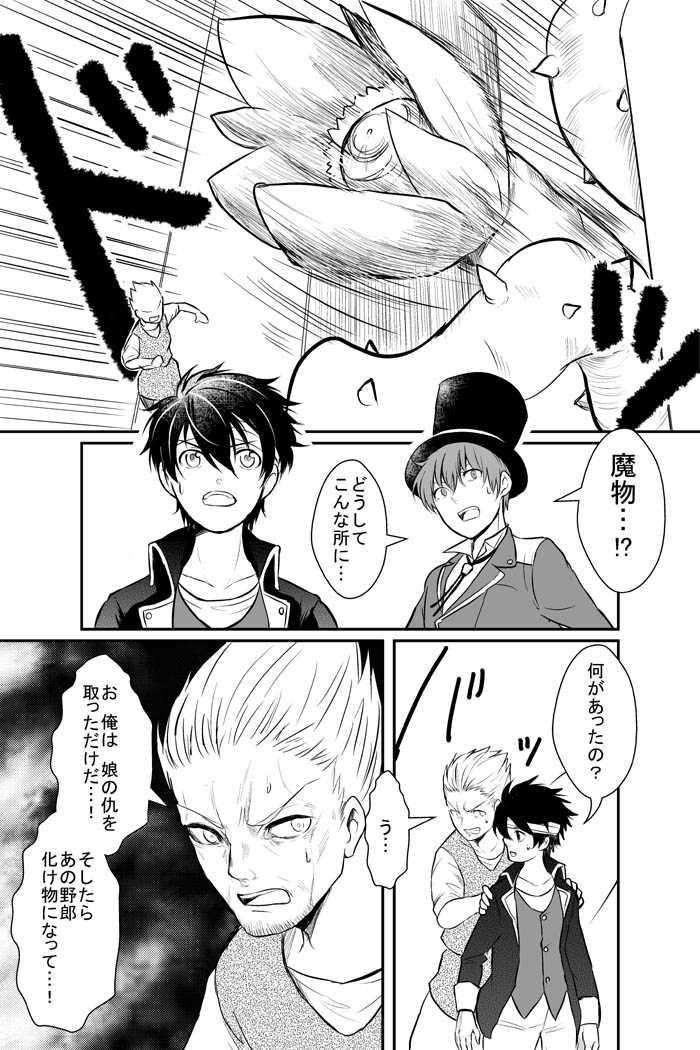 Scene 04