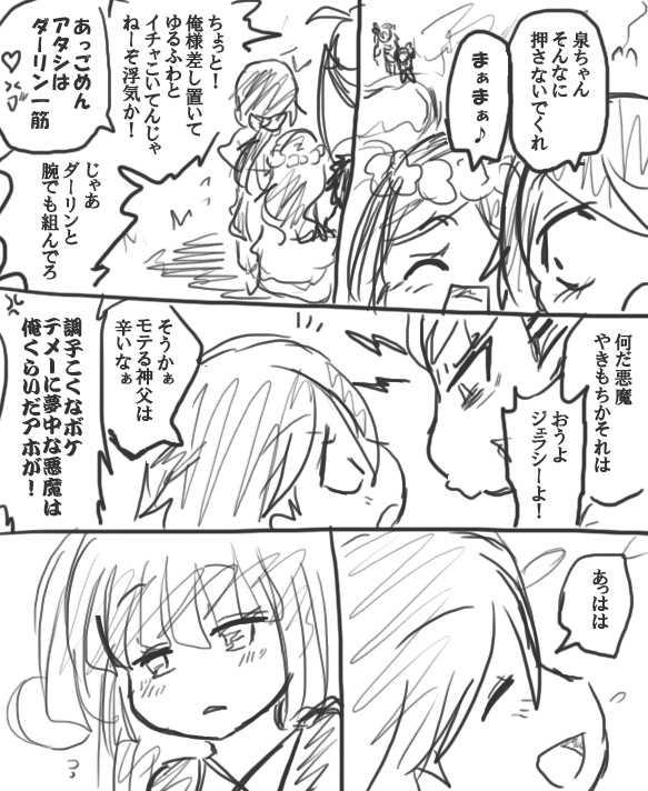 15(最終回)