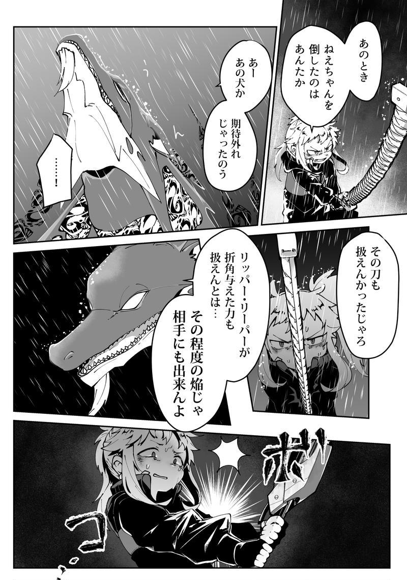 010■キミは弱虫なんかじゃない!