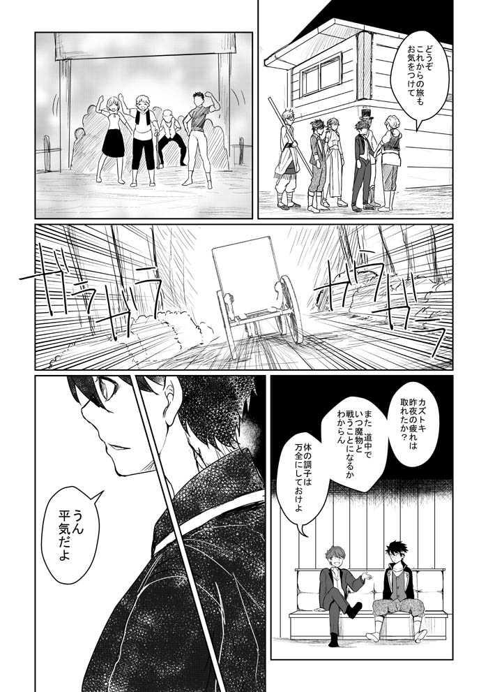 Scene 13
