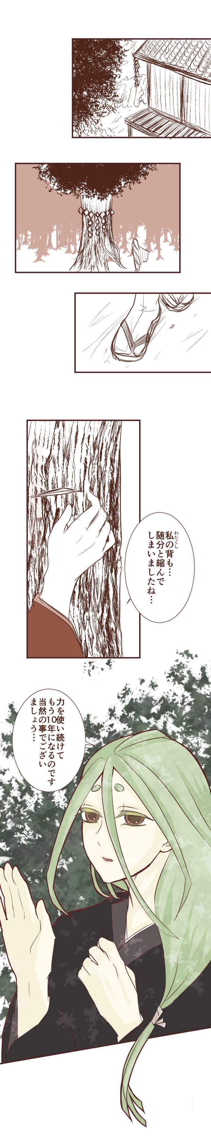 潤一君の殺人計画3