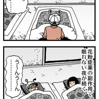 【普通】普段は忙しくても八時間睡眠