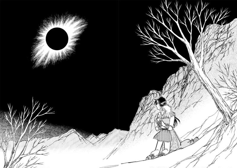 太陽のむすめ月のむすこ