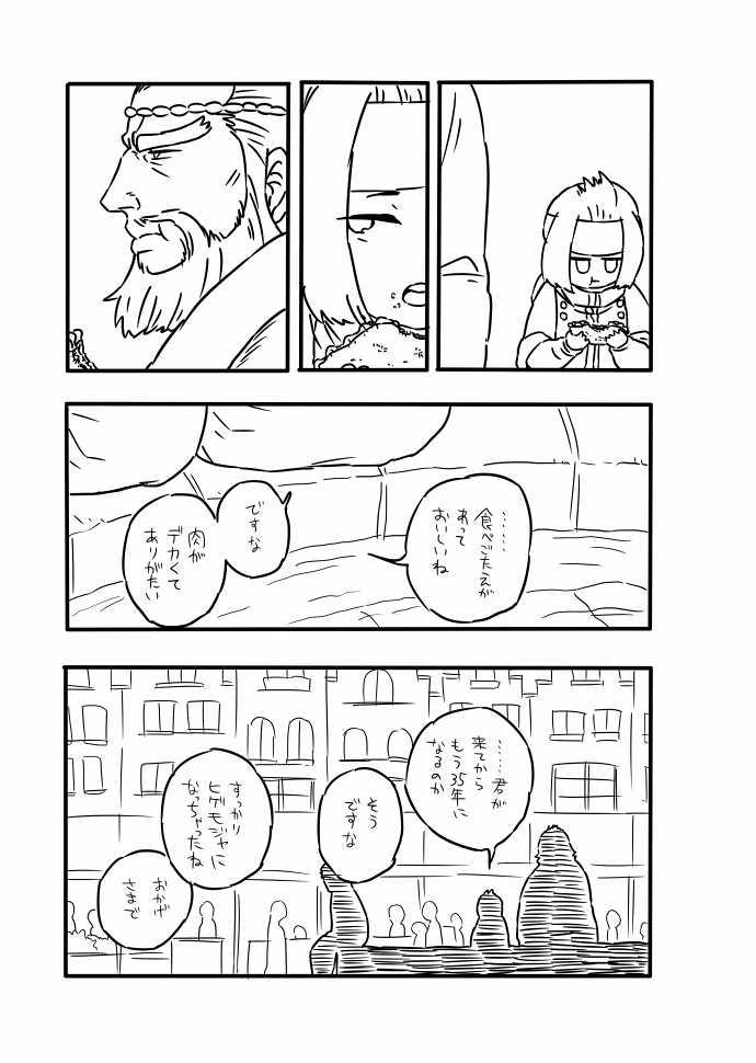 泥濘ループ