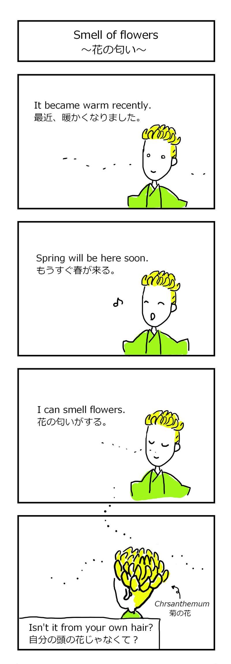 英語家日記