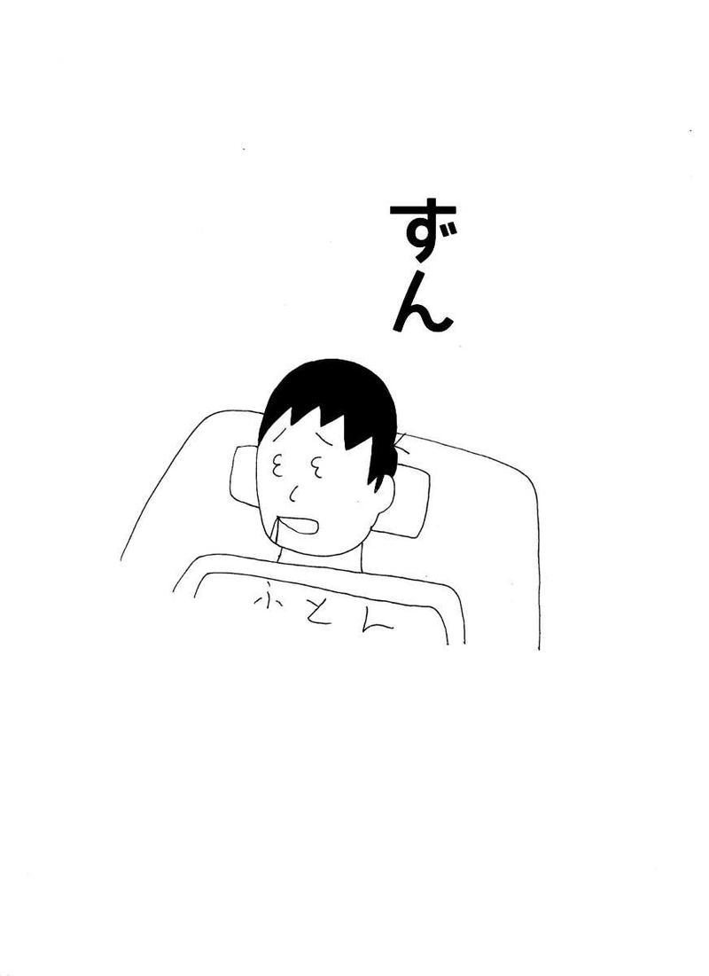 第十八話 日本