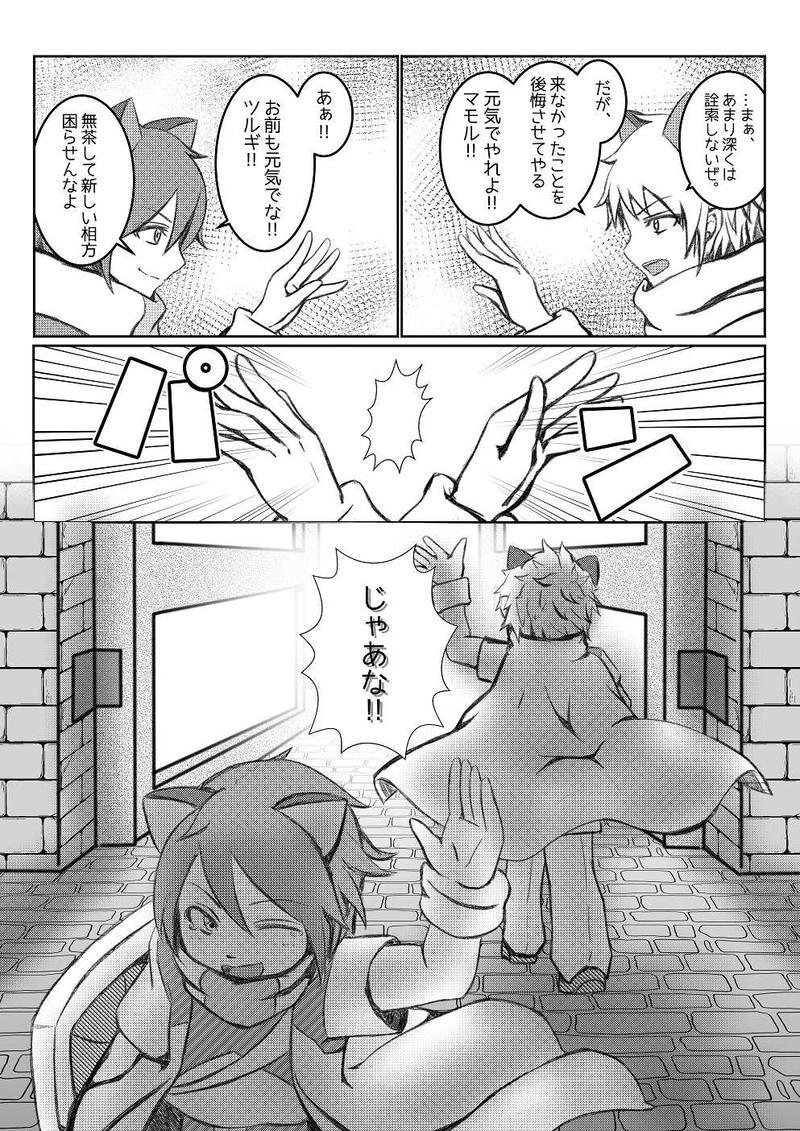 01[起動]-01