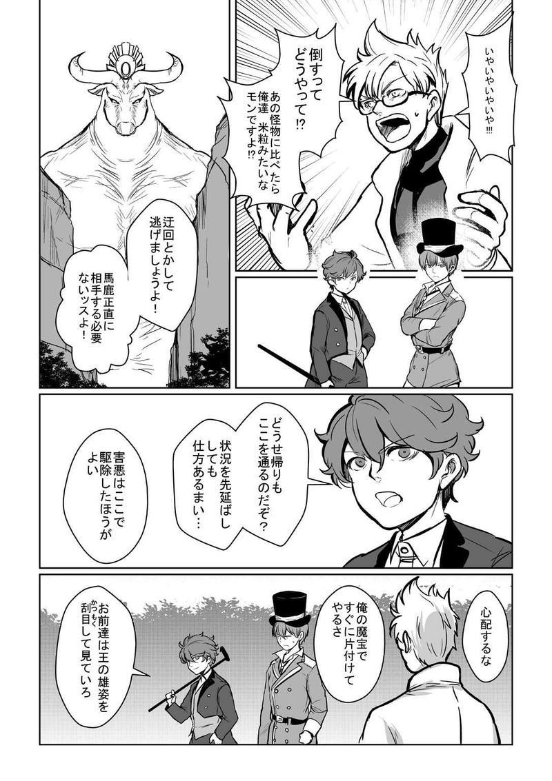 Scene 16