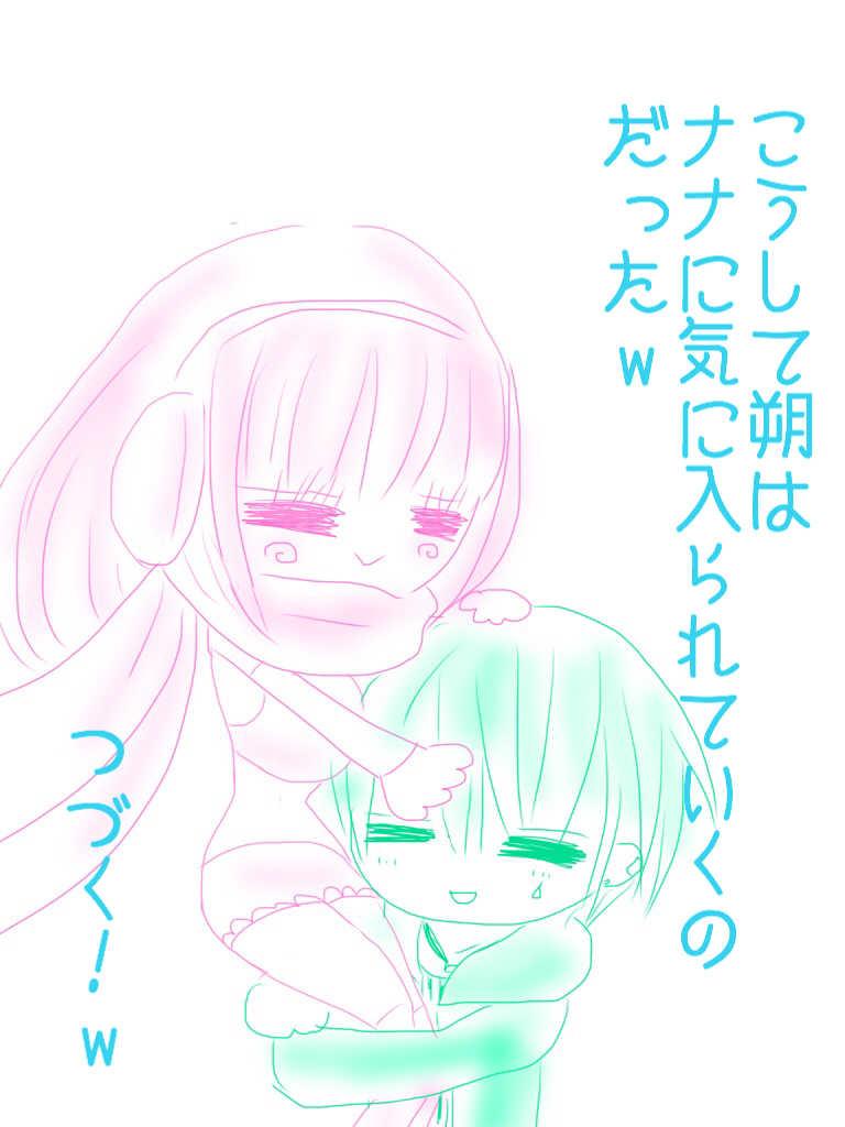 ☆7☆恋は嵐とともにww