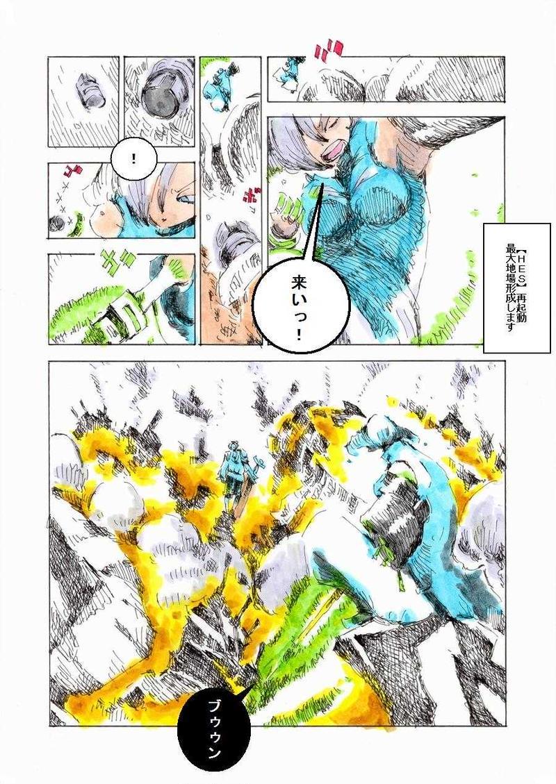 ギフトショコラ【終・メイルシュトローム】