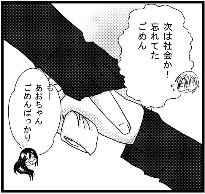 1話_03