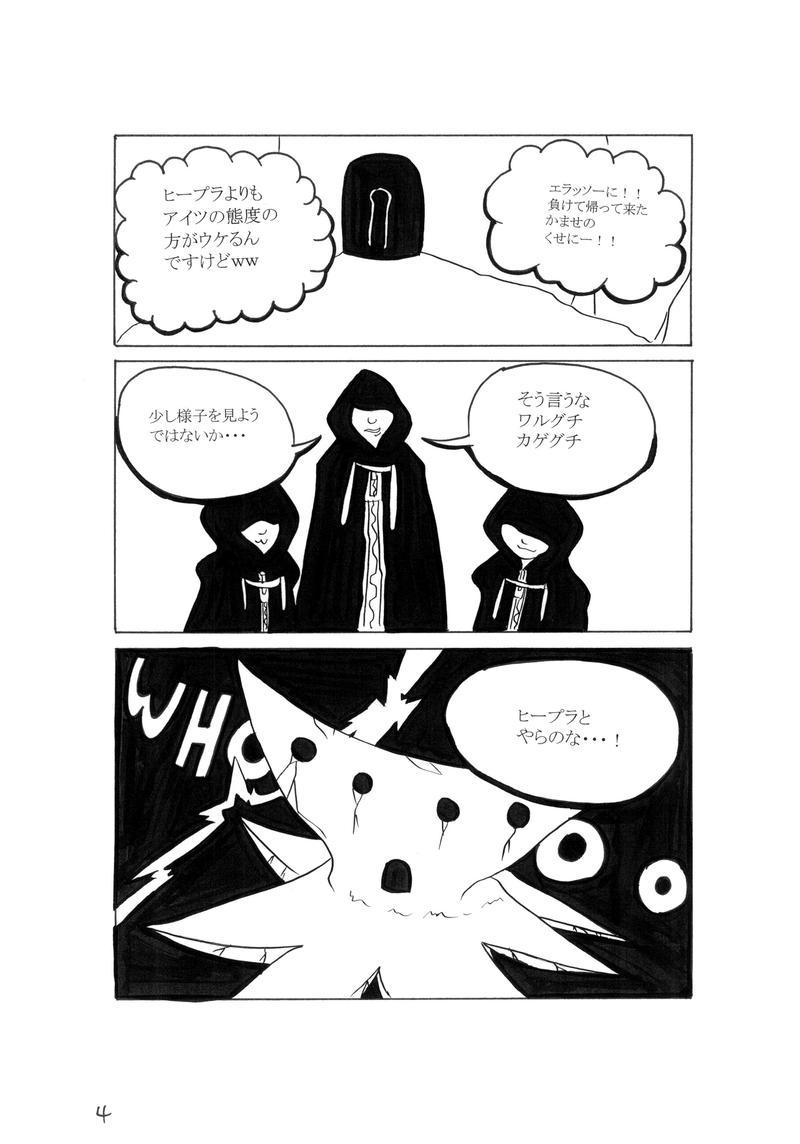 超絶!ヒールプラス♡シリーズ販売サンプル#2