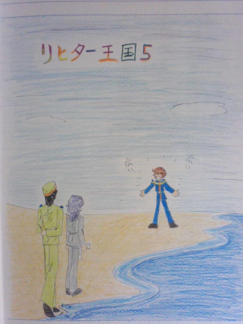 海は広いな、大きいな~!!