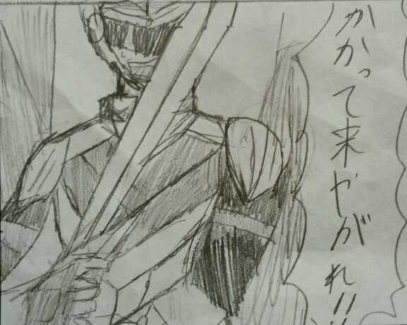 派遣戦士~第7話~2