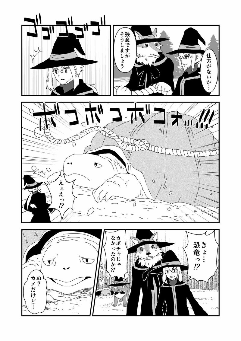 おばけカボチャとハロウィンナイト★