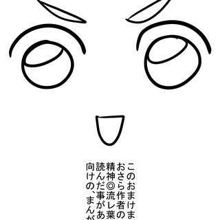 ちくび町に住むかわいこちゃん(宣伝漫画)