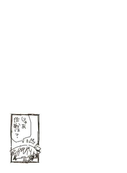 コメしますぺしゃる!(2)