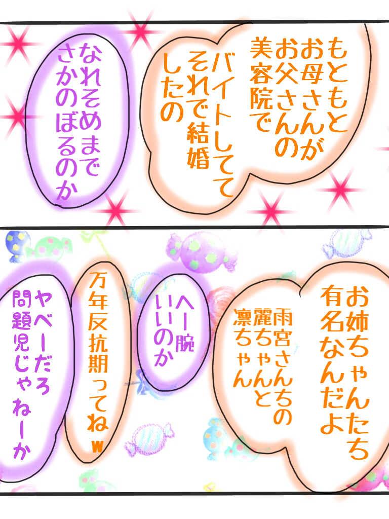 ☆22☆次なるハリケーンw