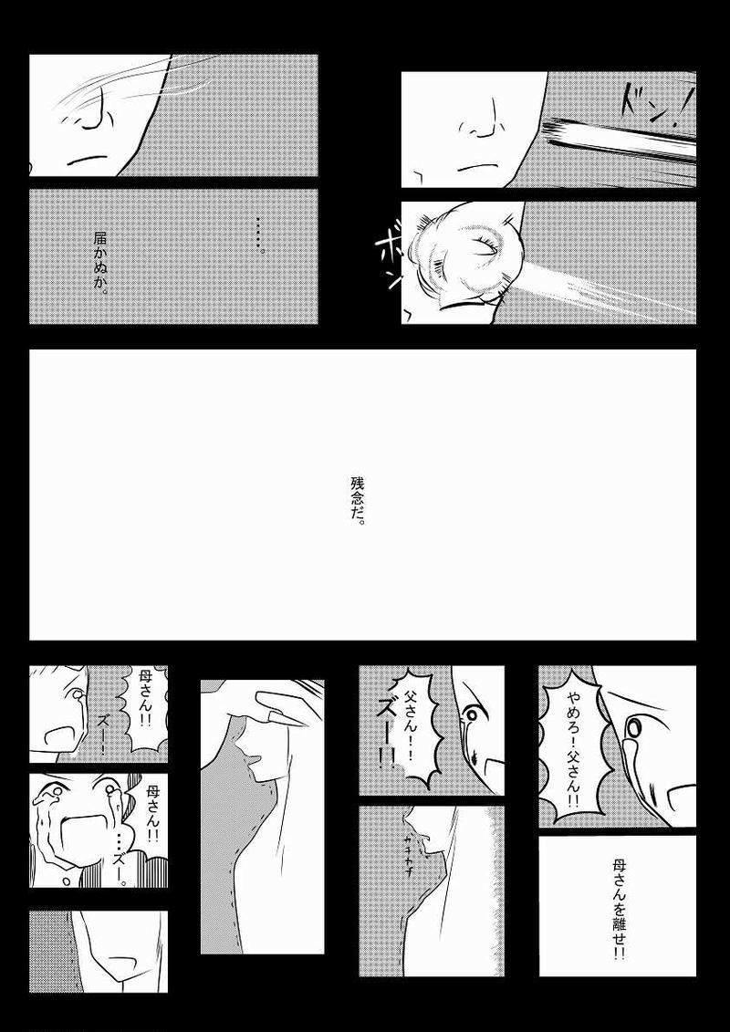 6『きのら』
