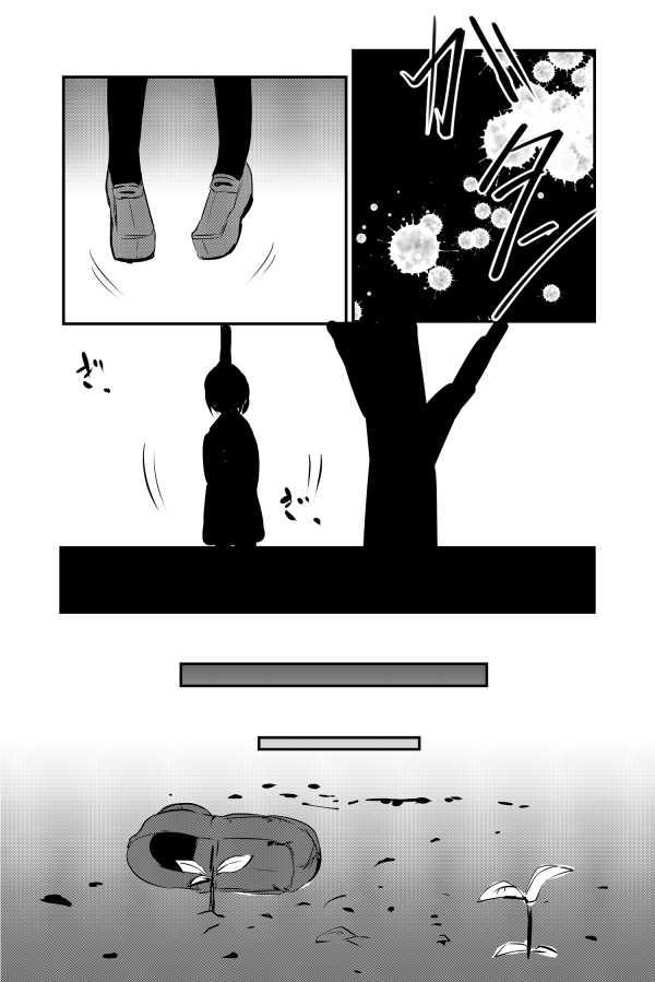 自殺のすゝめ