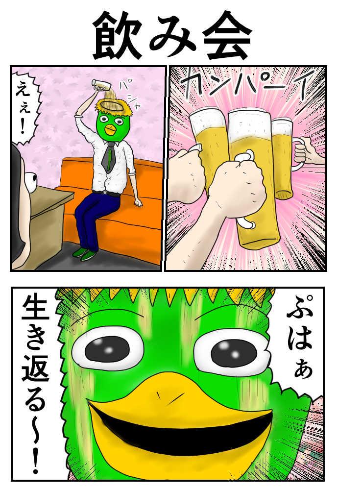 石塚ショートギャグ9