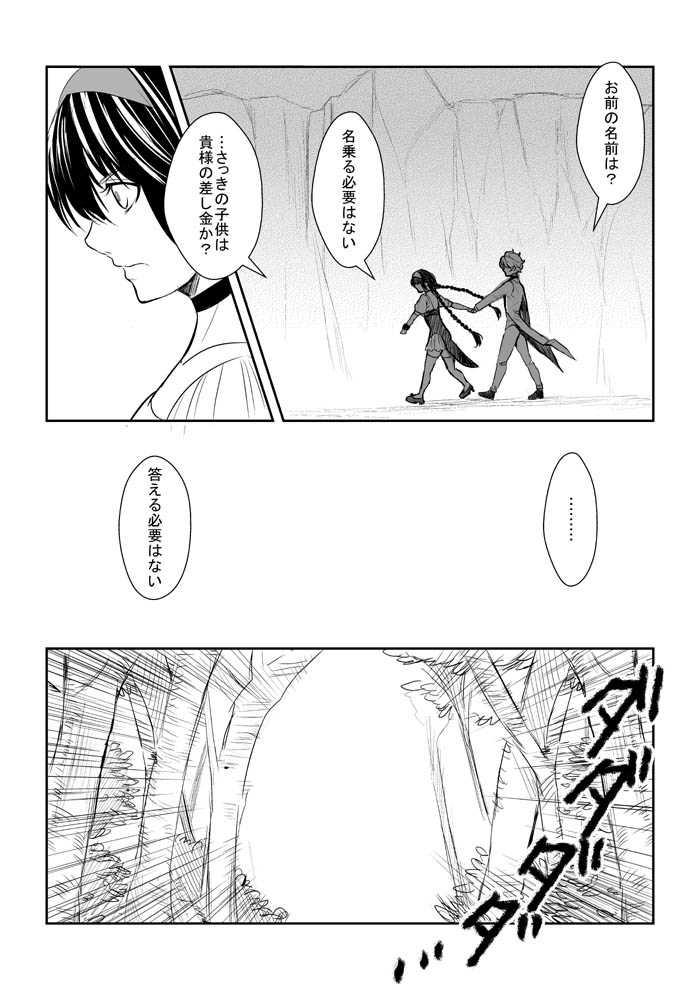 Scene 07