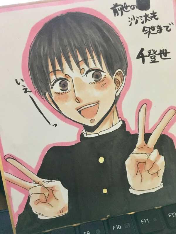 1周年記念絵+落書きまとめ