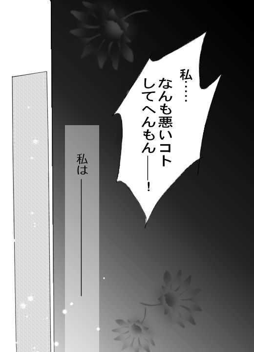 7話目・3