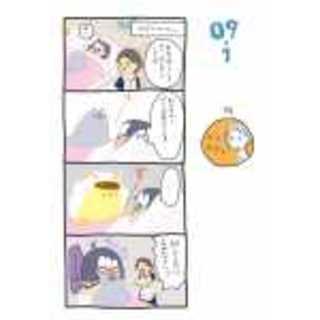 9話 すーちゃんと風邪