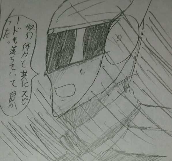 派遣戦士~第12話~1