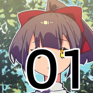 第1話:塚風天袮は弓道者