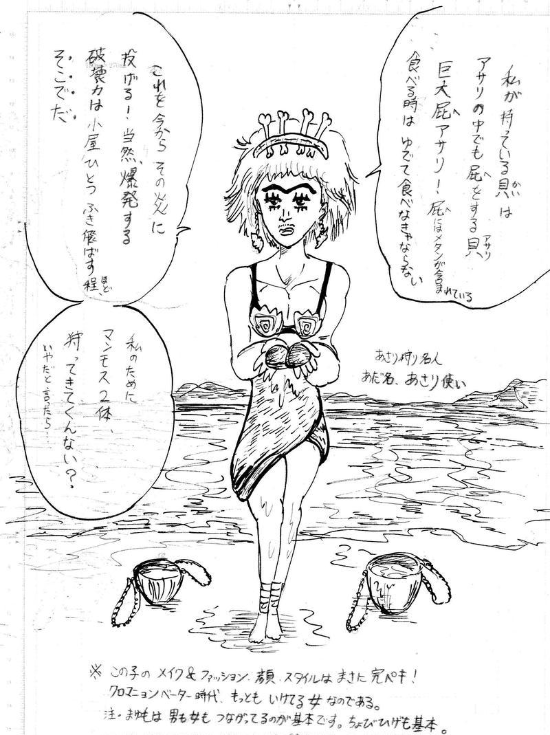 はじまりの海
