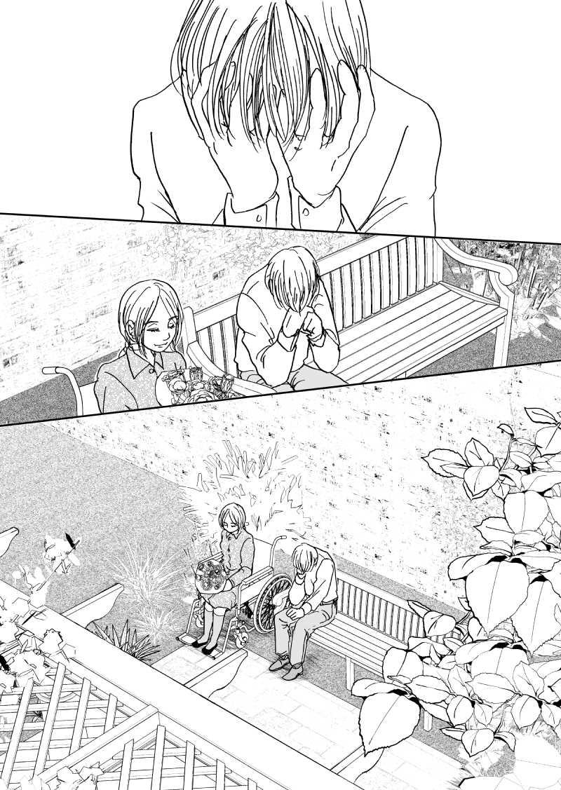 番外編「永遠の花園」