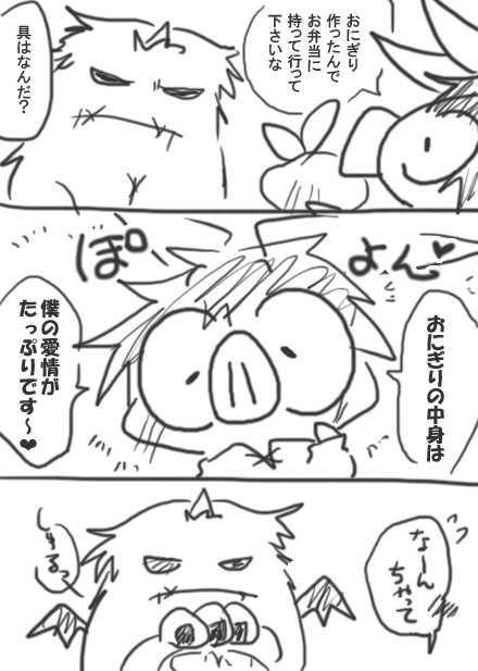 109話・らくがき漫画