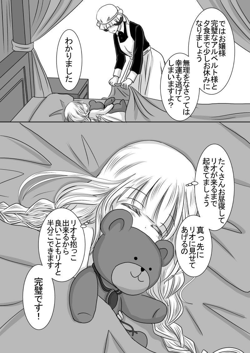 6話目_002