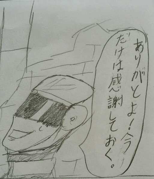 派遣戦士~第6話~5