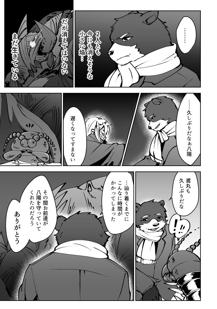 001■約束守ってえらいねえ