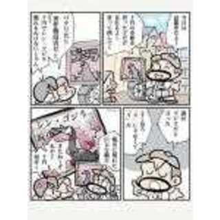 シン・ゴジラの巻