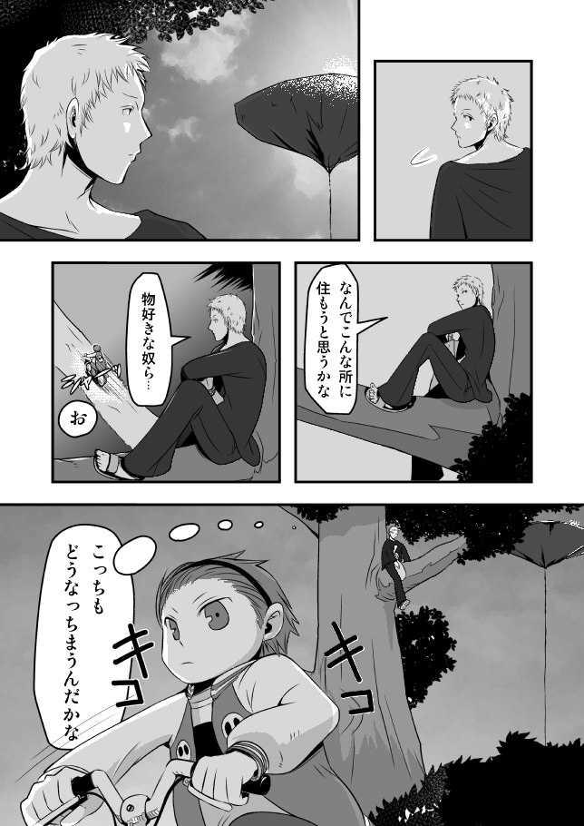 #1(後編)-1