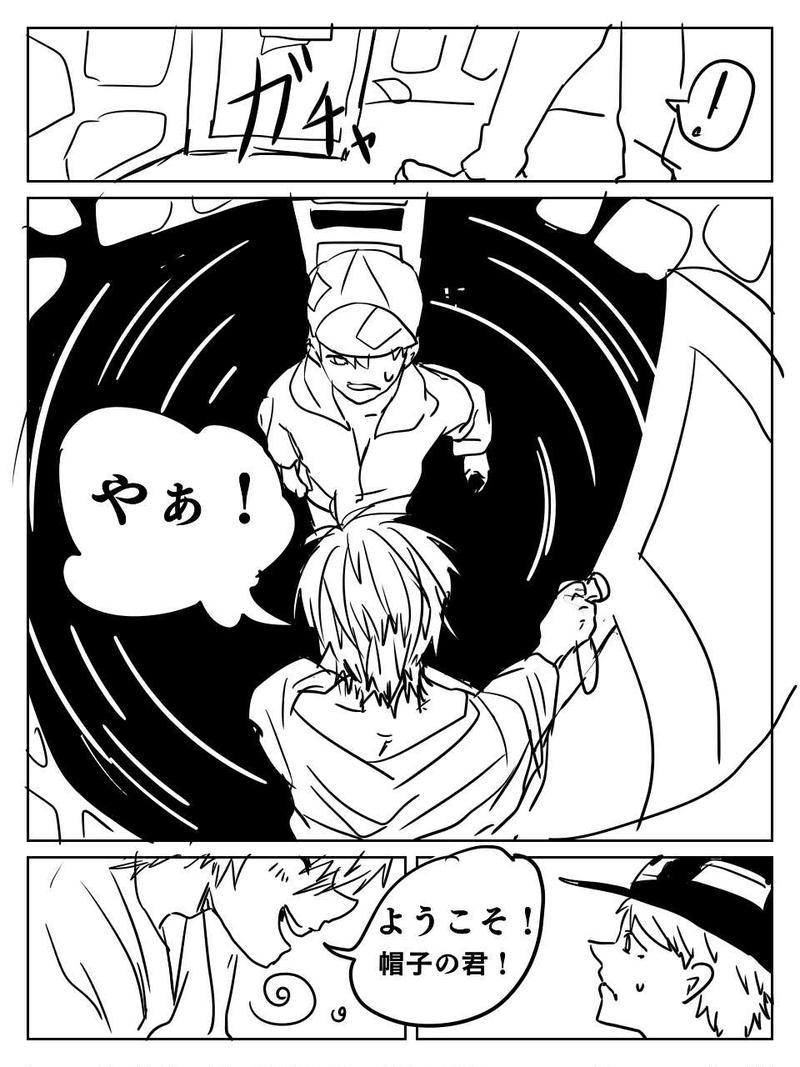 NO>7 穴