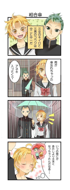 4.相合傘