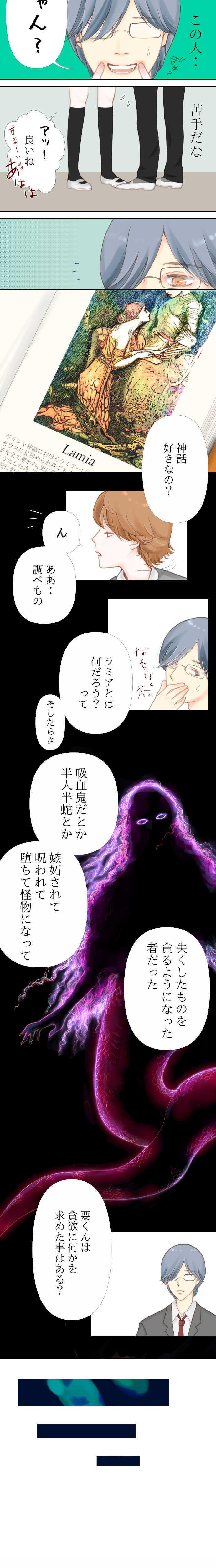 03. 不鮮明
