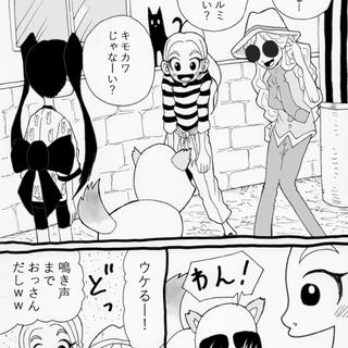 ぱしゃっ!