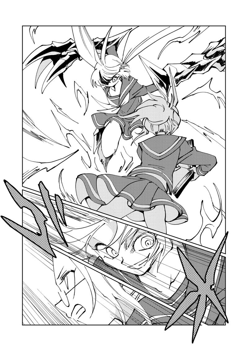 第4話(前) ブラック・ストレンジャー